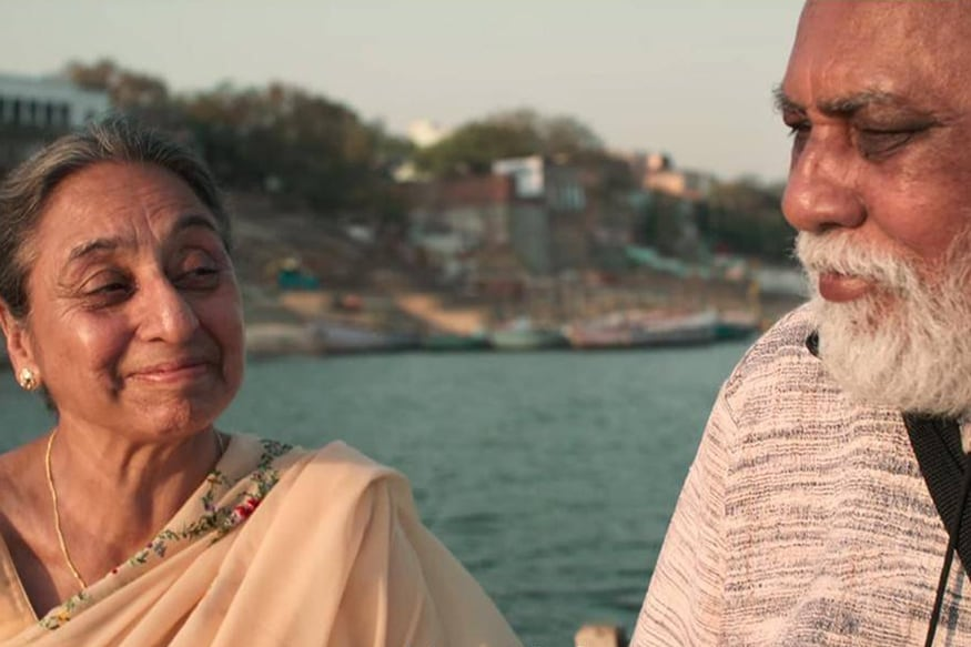 mukti-bhawan-1