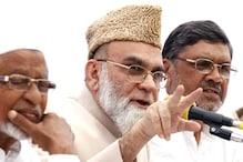 Triple Talaq Verdict: Shahi Imam Criticises Muslim Personal Law Board for the Defeat