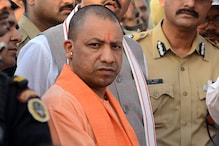 Yogi Government to Revamp UP Education System, to Introduce CBSE Pattern, NCERT Books