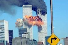 9/11 Attacks Convict Now Says He Renounces Terrorism, al-Qaida and Osama bin Laden