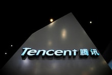 Gamers Locked-in Because of Coronavirus Pandemic May Give Tencent a Big Earnings Boost
