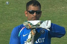 MS Dhoni Shows Again Why He is the King of DRS