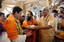 Yogi Says Rahul Sat in Temple Like He Was Offering Namaaz, Omar Abdullah Schools Him
