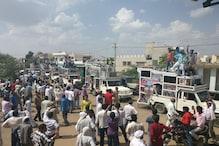 Is Rajasthan's Sikar the New Mandsaur? Town Rises to Support Farmer Agitation
