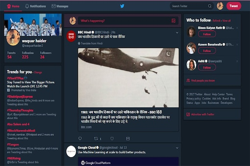 How to Activate Twitter Night Mode on Desktop, iOS And Android Devices (image: News18)