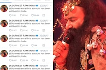 Verified Twitter Account Of Rapist Gurmeet Ram Rahim Singh Withheld