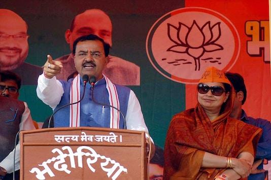 UP deputy CM Keshav  Prasad Maurya . (File Photo: PTI)
