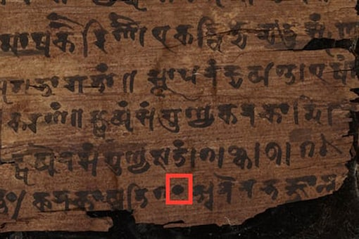 A leaf from the Bakhshali Manuscript, showing off Indian mathematical genius. A zero symbol has been highlighted in the image (Photo: Bodleian Libraries Twitter)