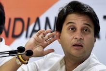 Respect Kamal Nath, but I Have No Greed for CM Post: Jyotiraditya Scindia