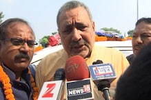 Union Minister Giriraj Singh's Supporters Clash With CISF at Patna Airport