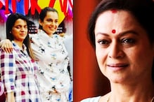 Kangana's Sister Rangoli Lashes Out At Aditya Pancholi's Wife Zarina