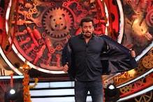 Bigg Boss 12 Goa Launch: Salman Khan Reveals First Celebrity Couple to Enter Show, Deets Inside
