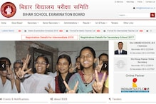Bihar Board: 2018 Class 12th Revised Exam Pattern to Include 50% Objective Type Questions