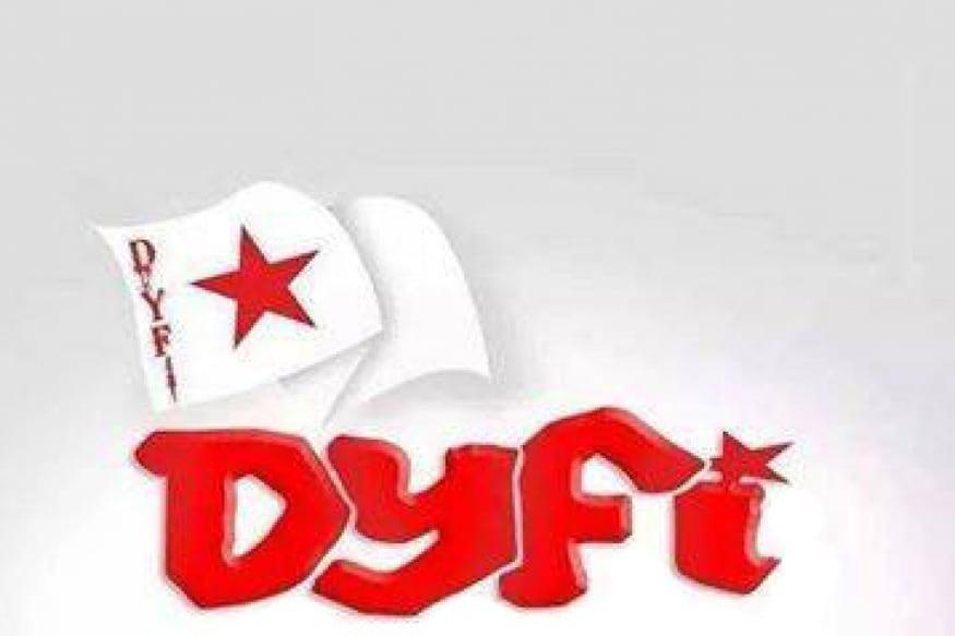 Dyfi Logo Kerala