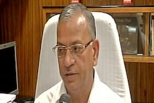 BHU VC GC Tripathi Goes on Leave Citing Personal Reasons
