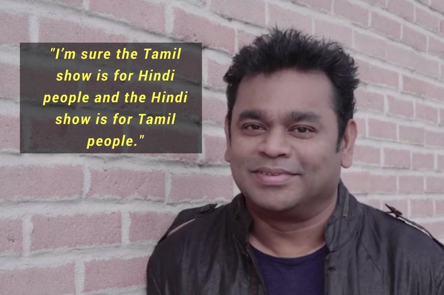 Cooking Meme In Tamil