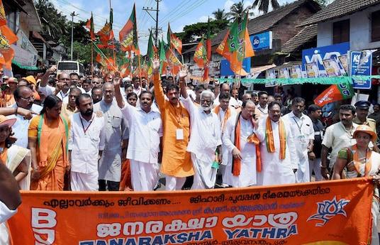 Kerala BJP leaders at the 'Janaraksha Yatra'. (File image: PTI)