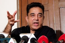Criminal Defamation Proceedings Against Kamal Haasan Stayed