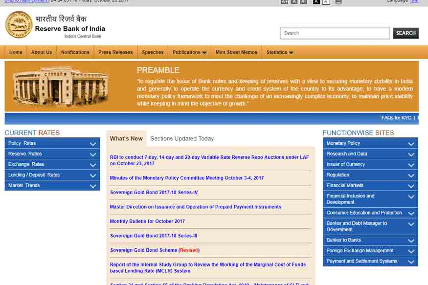 rbi assistant recruitment 2014-15 online apply
