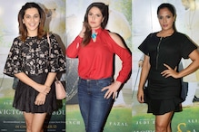 Taapsee Pannu, Zareen Khan at Special Screening of Victoria And Abdul