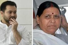 ED Issues Fresh Summons to Tejashwi Yadav and Rabri Devi