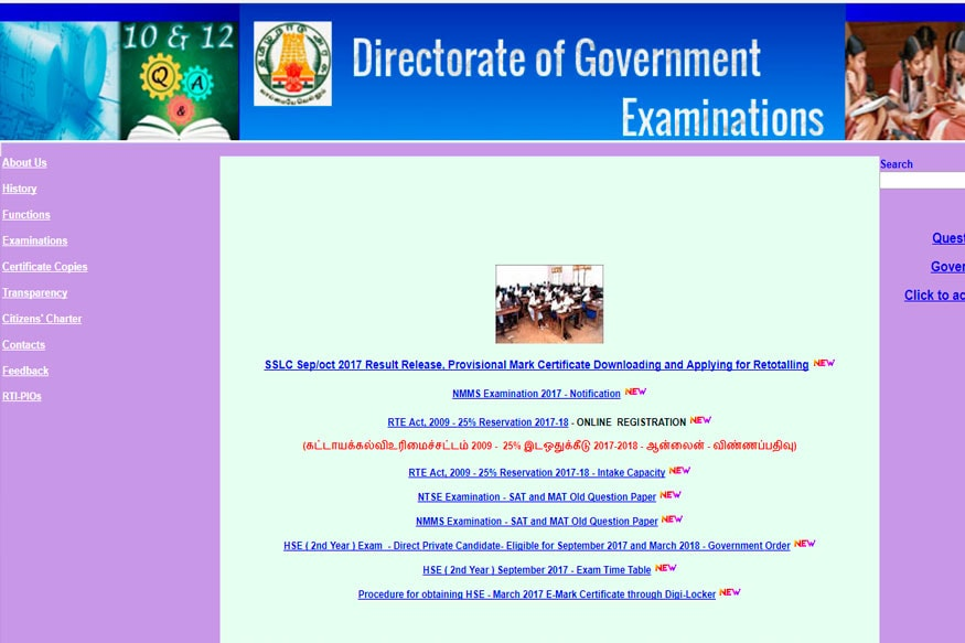 Tamil Nadu Board Exam 2018 Time Table Declared for Class 10