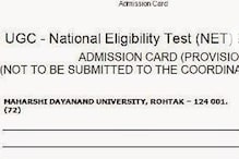 UGC NET Admit Card 2019 Likely to be Released Today at ntanet.nic.in; How to Check