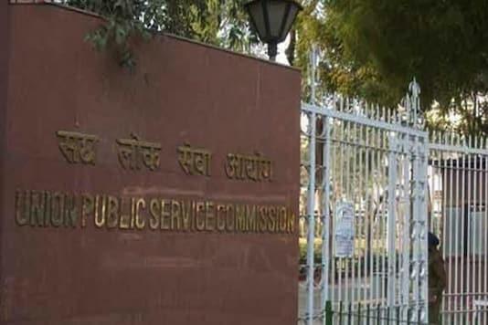 The UPSC building in New Delhi.