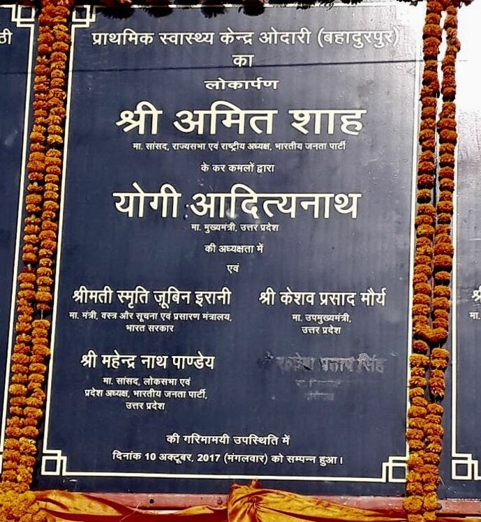 Yogi foundation stone 2