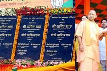 Amethi's Samajwadi MLA Fumes as his Name is Blackened on Foundation Stones