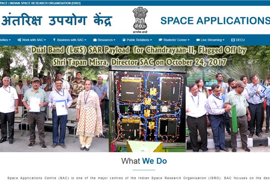 ISRO SAC Recruitment 2017 Online Application Process Begins