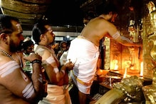 Can Women Enter Kerala's Sabarimala Temple? Constitution Bench to Decide