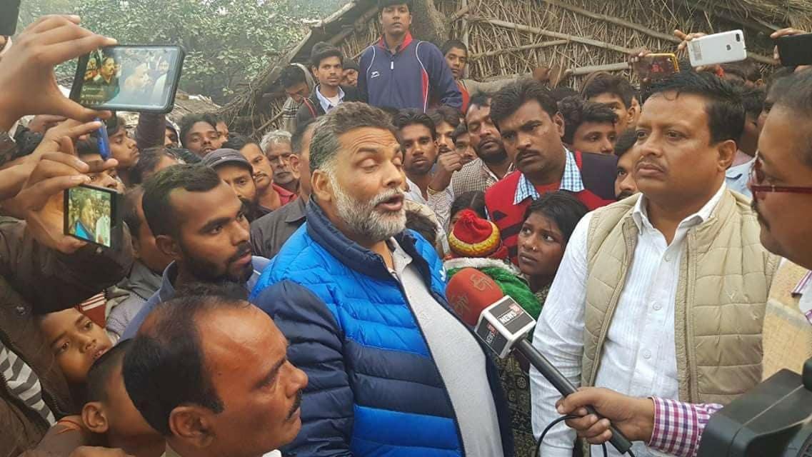 Bihar leader