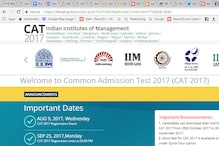 CAT Examination 2017 Mock Test Released by IIM Lucknow at iimcat.ac.in