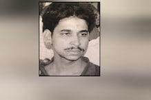 Terrorist Dubbed 'Headley II' Arrested in Varanasi, Major Attack Averted