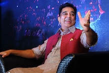 Bigg Boss Tamil: FIR Filed Against Kamal Haasan By Fringe Outfit