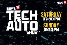 Watch: Tech and Auto Show Episode 36 - Ford Freestyle, Yamaha YZF-R15 V3.0 & More