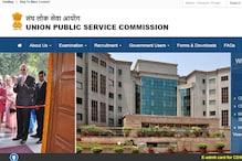 NDA/ NA II Examination 2017 Results Announced at upsc.gov.in