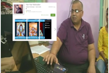 Bhajans Will Play on Porn Sites, Thanks to BHU Prof's 'Sanskaari' App
