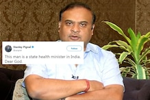 Twitter Roasts Assam Health Minister After He Says Sins Cause Cancer
