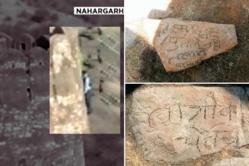 The body, hanging off Rajasthan's Nahargarh Fort, alongside the slogan 'we don't burn effigies, we kill'.