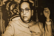 Ambedkar Jayanti 2020 Today: Interesting Facts About Architect of Indian Constitution Dr Bhimrao Ambedkar