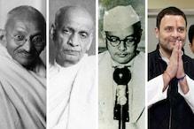 Gandhi, Patel, Bose: The Extraordinary League Rahul Gandhi Joins Today