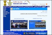 IAF's Online Testing System Launched for Officers and Airmen Cadres Recruitment, Online Registration begins 15th December 2017