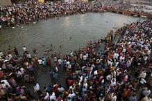 Kumbh Mela Intangible Cultural Heritage of Humanity: UNESCO