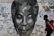 Mandela Day: Know Why July 18 is Celebrated as Nelson Mandela International Day