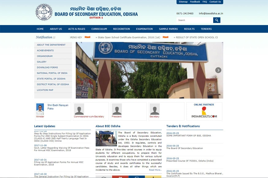 OTET Result 2017 Declared at bseodisha ac in