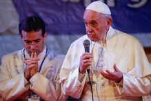 Pope Says Syria Being 'Martyred', Urges Humanitarian Aid for Ghouta District