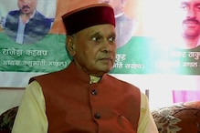 BJP Looks For CM Face in Himachal Pradesh as Dhumal Loses; Here is a List of Contenders