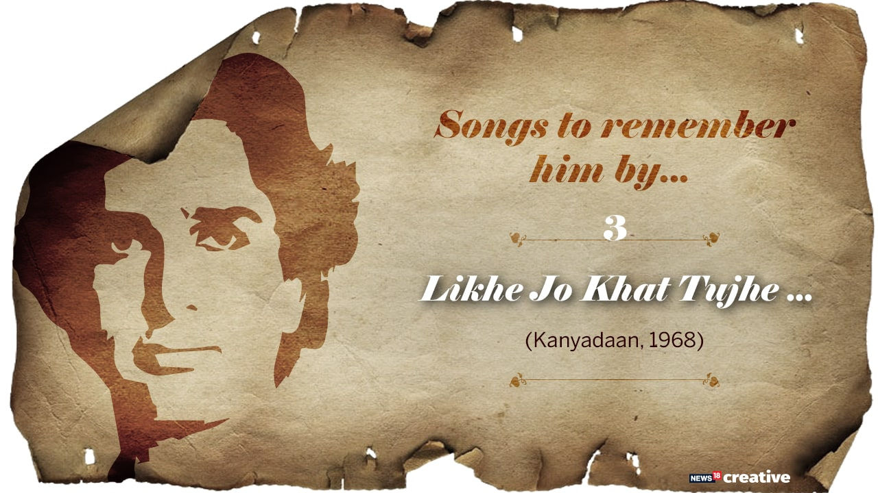 SASHI KAPOOR SONG 3